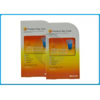 buy microsoft office 2013 professional plus product key