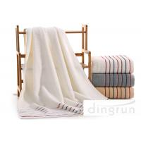 Buy cheap Azo Free 100 Percent Cotton Bath Towels For Adults / Children from wholesalers