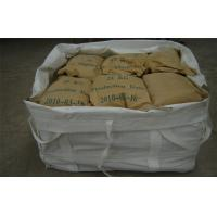 Buy cheap Hydraulic Calcium Aluminate Cements from wholesalers