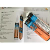 Buy cheap Glass Assembly Neutral Silicone Sealant Adhesion For Enginnering product