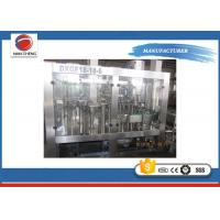 Buy cheap Plastic Bottle Carbonated Drinks Filling Machine PLC + Touch Screen 13KW 220V / 380V from wholesalers