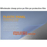 Buy cheap PE SURFACE PROTECTIVE FILM,POF BARRIER SHRINK FILM,STRECH FILM,PVC WRAPPING,PVA WATER SOLUBLE FILM from wholesalers