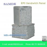 Buy cheap Prefabricated houses concrete price precast concrete wall panel from wholesalers