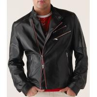 Buy cheap winter pu jacket for men from wholesalers