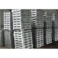 Buy cheap aluminum ingot for sale from wholesalers