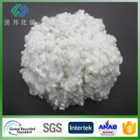 Buy cheap 7Dx51MM siliconized hcs use for polyester ball fiber with GRS certificate from wholesalers