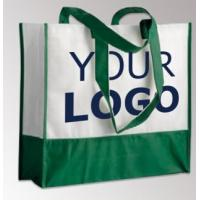Buy cheap custom printed cheap eco pp non woven shopping bag tnt bags,recycle non woven bag, custom non woven fabric carry bag, re from wholesalers