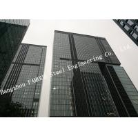 Buy cheap Hidden Framed Aluminum Glass Curtain Wall Heat Insulation For Commercial Office Mall from wholesalers