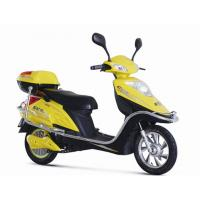Buy cheap 450w High efficiency brushless motor electric scooter / motorised bicycles classical style from wholesalers