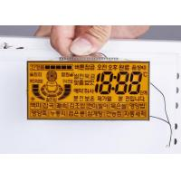 Buy cheap HTN Lcd Display Custom Monochrome Transparent Digital 7 segment 14 segment Lcd Display from wholesalers