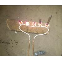 Induction Heating Application