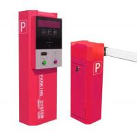 Buy cheap barrier gates and car parking ticket dispenser from wholesalers