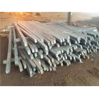 Buy cheap 1.1221 carbon steel flat bar from wholesalers