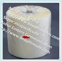 Buy cheap BOPET Thermal Lamination Film (glossy and matte lamination) from wholesalers