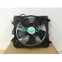 Buy cheap OEM Car Radiator Cooling Fan , 2005 Chevy Silverado Electric Cooling Fans from wholesalers