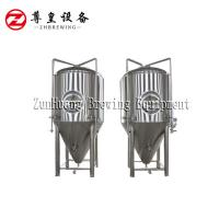 Buy cheap Lager / Ale 2000 Litre Ibc Tank , Stainless Steel Fermenter For Beverage Factory from wholesalers