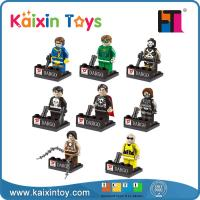 Buy cheap high quality kids toys online educational toys from wholesalers