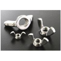 Wholesale 317L wing nut from china suppliers