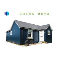 Buy cheap Waterproof Durable Prefab Modular House 2 Bedroom Modular Home Anti Impact from wholesalers