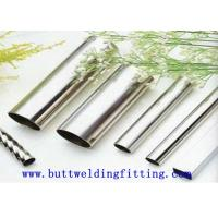 Buy cheap Monel 400 Bright Nickel Copper Nickel Tube / Pipe 8 SCH40 ASTM B165 from wholesalers