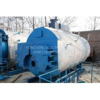 Buy cheap Fully Automatic Natural Gas Fired Steam Boiler For Crude Palm Factory from wholesalers