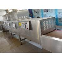 Buy cheap Temperature Adjustable Easily Industrial Microwave Dryer Sterilization Machine PLC Control from wholesalers