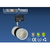 Buy cheap Commercial Bright Led Track Lights 100-240v High Voltage Track Lighting from wholesalers