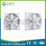 Buy cheap DH1460 cone fan/greenhouse exhaust fan/industrial workshop extractor fan from wholesalers