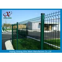 Wholesale Boundary Wall Powder Coated Welded Wire Mesh Fence Durable Customized Size from china suppliers