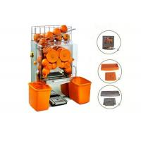 Buy cheap Automatic High Efficiency Electric Citrus Juicer Stainless Steel For Bar from wholesalers