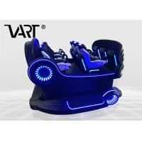 Buy cheap Game Center 6 Seats 9D Virtual Reality Cinema with 9d glasses / Console from wholesalers