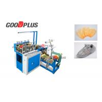 Buy cheap Aluminium Shaft  Plastic Shoes Cover Making Machine High Output from wholesalers
