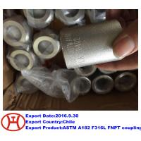 Wholesale ASTM A182 F316L FNPT coupling from china suppliers