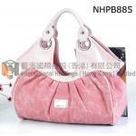 Buy cheap Lady PU Handbag, Designer PU Handbag, Fashion PU Handbag from wholesalers