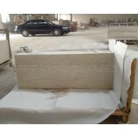 Buy cheap Bianco Perlino Tiles from wholesalers