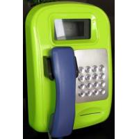 Buy cheap Vandal Resistant Auto Dial Telephone With Four Numbers Automatic Dialer And Metal Keypad from wholesalers