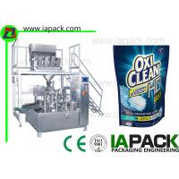 Buy cheap Rotary Granule Food Pouch Packaging Machines Bag Feeding PLC Controller from wholesalers