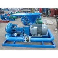 China Jet mud mixer JM50 for drilling fluids solid control on sale