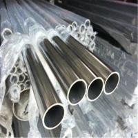 Buy cheap Thin Wall Decorative Stainless Steel Round Pipe Saitary Threaded Ends from wholesalers