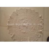 Buy cheap Multigrids Crochet Doilies Cotton Crochet Round Tablecloths With Scallop Edge from wholesalers