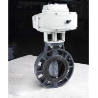 Buy cheap DN100 DN150 DN200 motorized PVC butterfly valve with DC24V AC220 three type color in tianjin factory from wholesalers