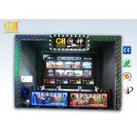 Buy cheap Customized Color 9D Virtual Hunting Simulator For Shopping Mall / Surpermarket from wholesalers