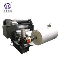 Wholesale Surface Rewind Small Roll Slitter Rewinder PLC Control for Paper Straw from china suppliers