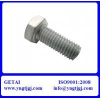 Buy cheap 100MM Large Size M.S Hex Nut Bolts Manufacturer from wholesalers