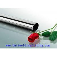 Wholesale S355JR Large Diameter 4130 Alloy Tube / a335 p91 Alloy Steel Pipe from china suppliers