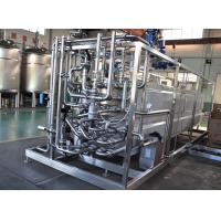 Wholesale Milk Heating Dairy Processing Equipment 137-142℃ UHT Tubular Pasteurizer 8TPH from china suppliers