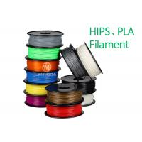 Buy cheap Customized Polylactic Acid / ABS 3D Printing Filament for Desktop 3D Printer Machines from wholesalers