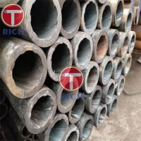 Buy cheap GB/T20409 20G 20MnG 25MnG SA210 SA213 Precision Inside Rifle Steel Tube Seamless Steel Tubes from wholesalers
