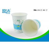 Buy cheap Flexo Printed Insulated Paper Coffee Cups , 300ml Skid Resistant Disposable Drinking Cups from wholesalers