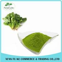 Buy cheap Vagetable P.E. Spinach Powder / BoBcai Powder without Additive from wholesalers